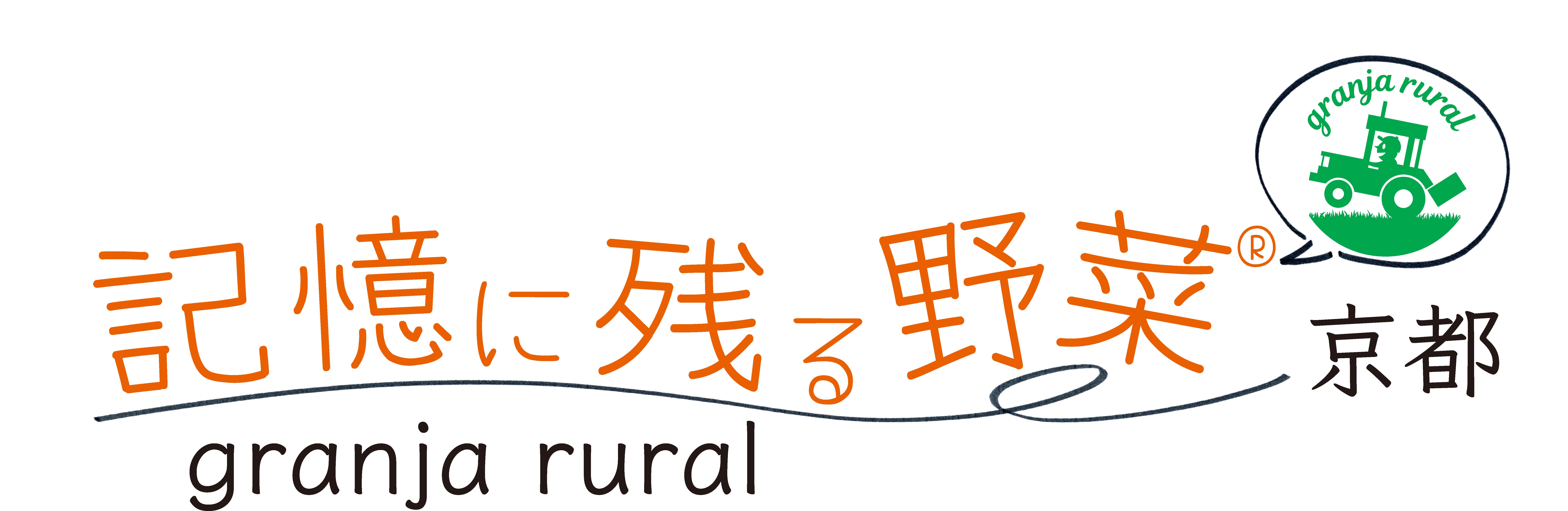 granja rural